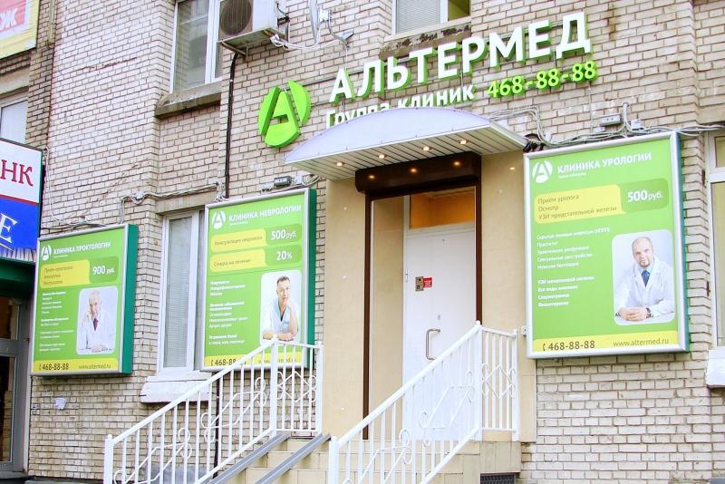 Ярославль. 3 областная поликлиника